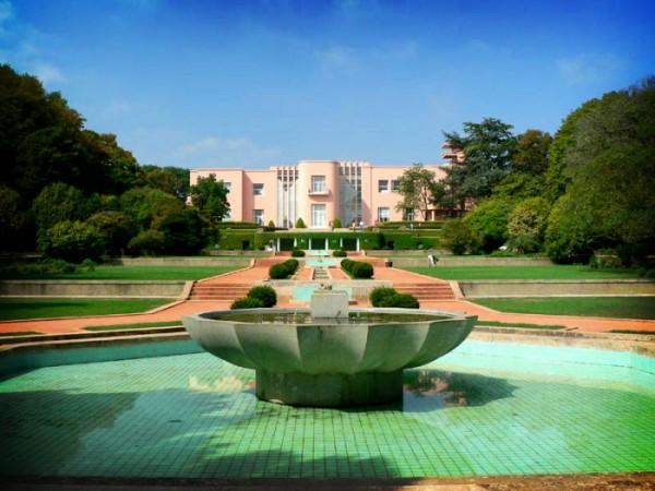 Parque e Jardim da Fundacao Servales